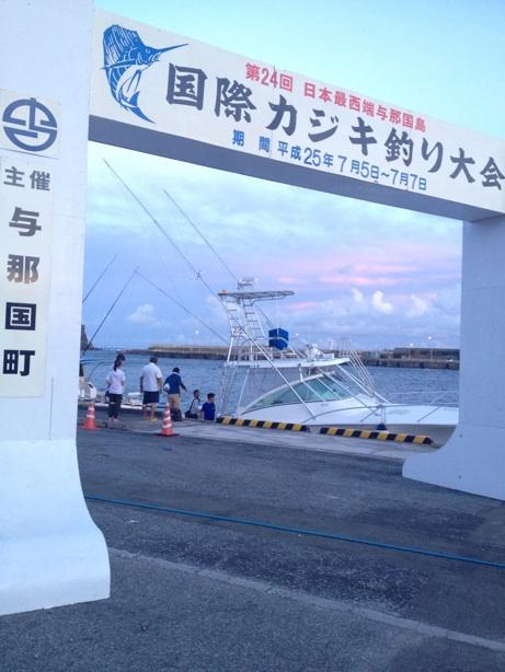 カジキ釣り大会2013